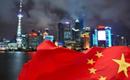 《百年潮 中国梦》第二集:中国道路