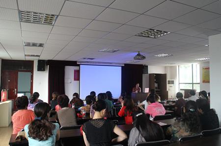 關懷女性生殖健康知識講座
