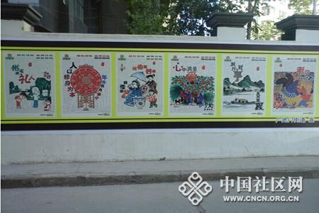 广后街社区制作核心价值观文化墙
