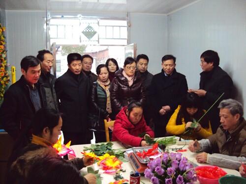 中国残联省级残疾人就业服务机构规范化建设