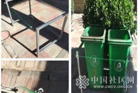 一安装垃圾桶固定架