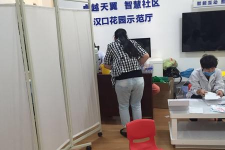 江岸区塔子湖街道汉口花园社区开展