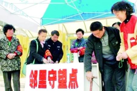 武汉市东西湖区常青花园二社区邻里守望员与常青花园派出所社区民警交流防范经验.jpg