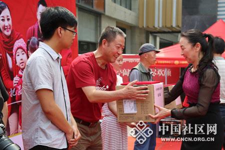 中国梦 社区美最美全家福摄影大赛在金桥汇颁奖