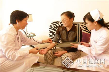 创建具有中国特色的百步亭和谐社区