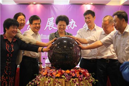 中国社区发展协会官方网站正式开通
