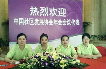 百步亭志愿者欢迎全国各地与会代表