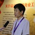 刘继同:百步亭社区对中国社区发展起引领示范作用