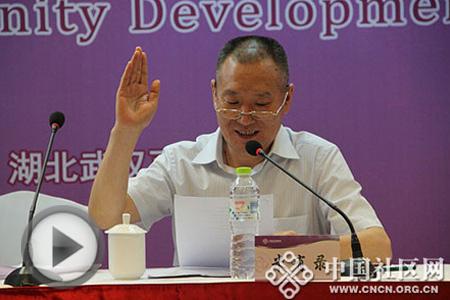 米有录发布《2013年中国社区发展年度报告》
