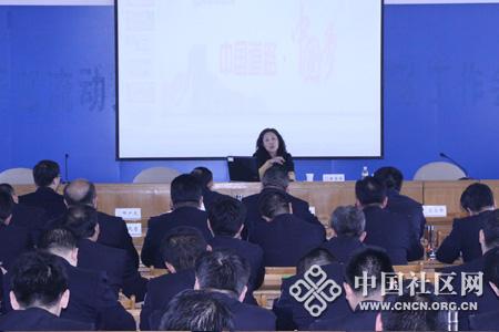 林老师从中国梦的历史追寻