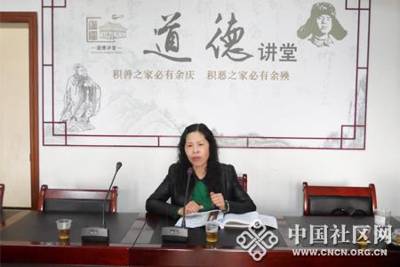 南门社区党总支书记王润琴.jpg