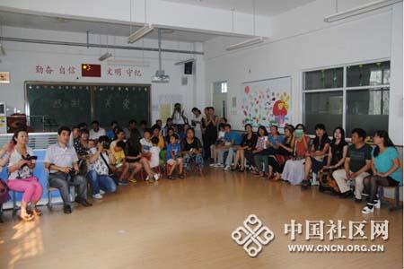 天津蒲公英志愿者服务队向日葵康复中心教师慰问演出
