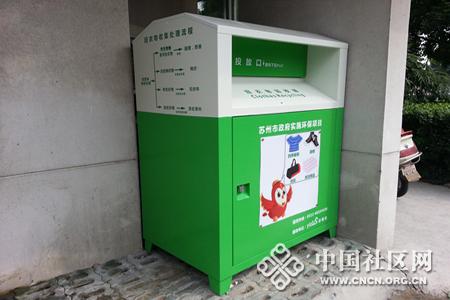 垃圾桶 垃圾箱 450