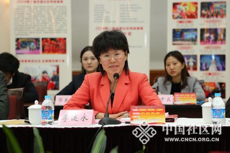 武汉市委常委、宣传部长李述永参会并讲话.jpg