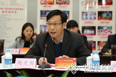 湖北省文明办副主任刘爱国.jpg