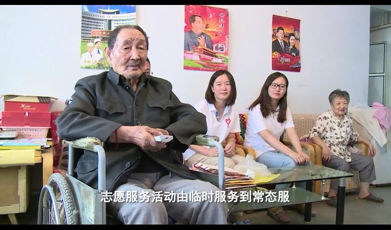新疆孔雀社区志愿服务