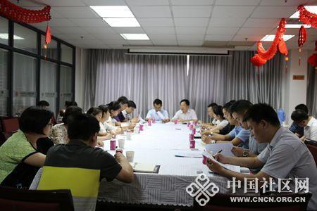 2015年6月29日,中国社区网网站建设、使用工作推进会在百步亭集团召开。_副本.jpg