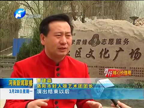 曹建淼上河南新闻联播