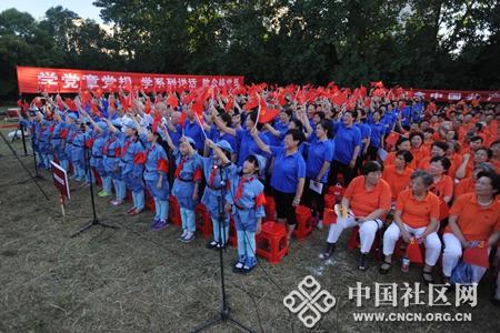 居民高举红旗庆祝党建95周年 摄影者候汉生_副本.jpg