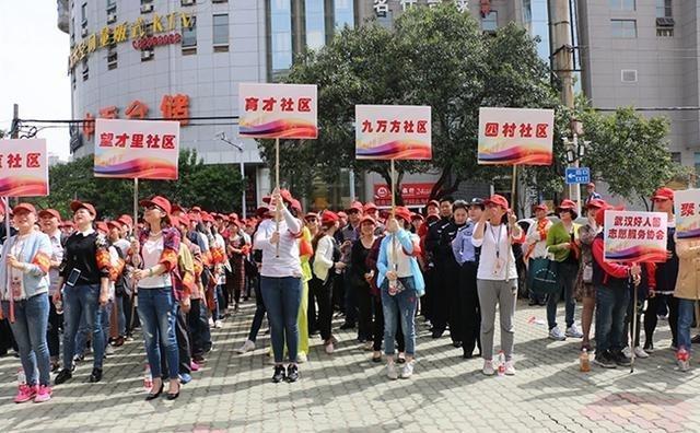 武汉:红色引擎带动社区治理 志愿服务促和谐