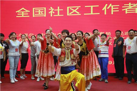 新疆四位学员跳舞.jpg