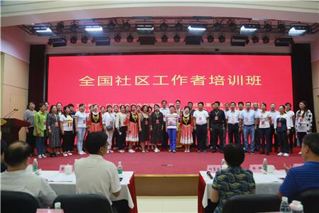新疆学员合唱《青春舞曲》.jpg