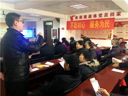 """福阳街开展""""不忘初心 服务为民""""在职党员进社区活.jpg"""