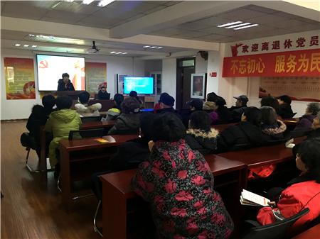 """福阳街开展""""不忘初心 服务为民""""在职党员进社区活 (2).jpg"""