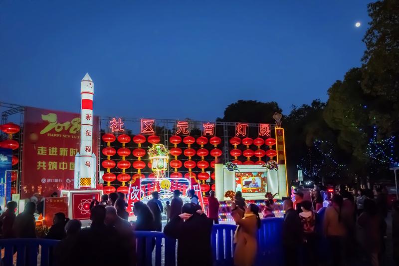 武汉百步亭社区第十八届元宵灯展点亮 图片来源:武汉文明网.jpg