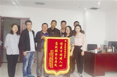 业委会代表给滨河社区送来锦旗.jpg