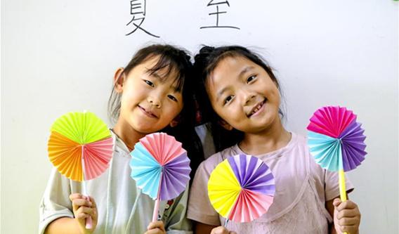 河北饶阳:萌娃学民俗 快乐迎夏至